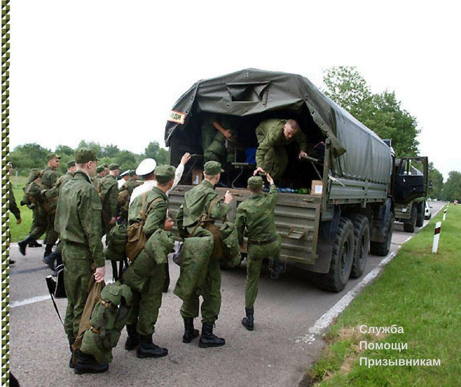 отсрочка от армии