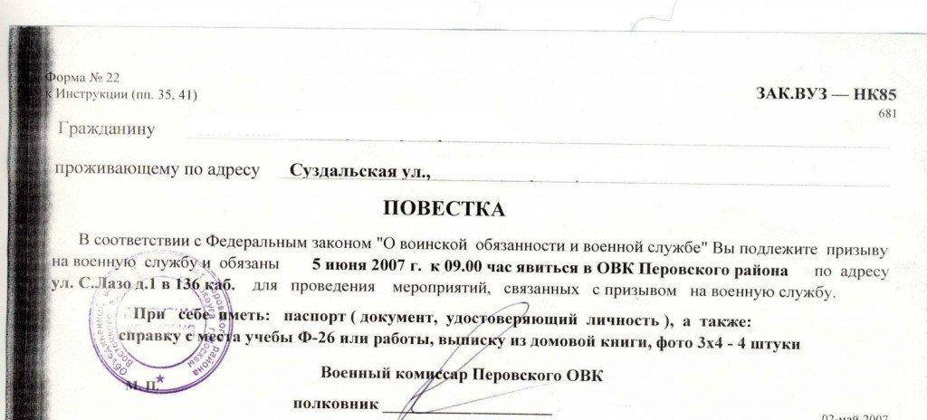 Временная регистрация в спб для граждан рф через госуслуги