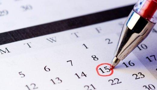 сроки оформления овенного билета