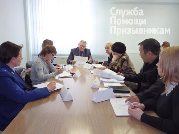 призывная комиссия в военном комиссариате