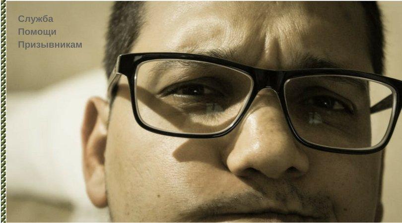 Асферические линзы для очков при близорукости