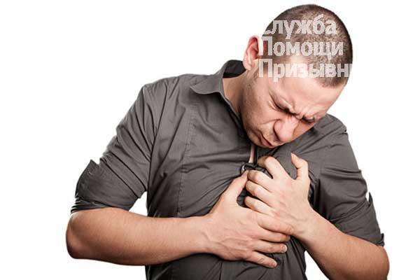 армия бронхиальная астма