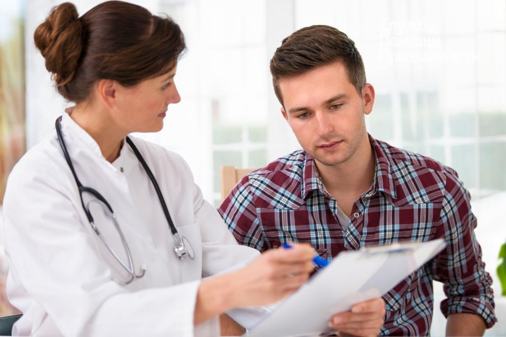 Отказ от медицинского обследования в военкомате