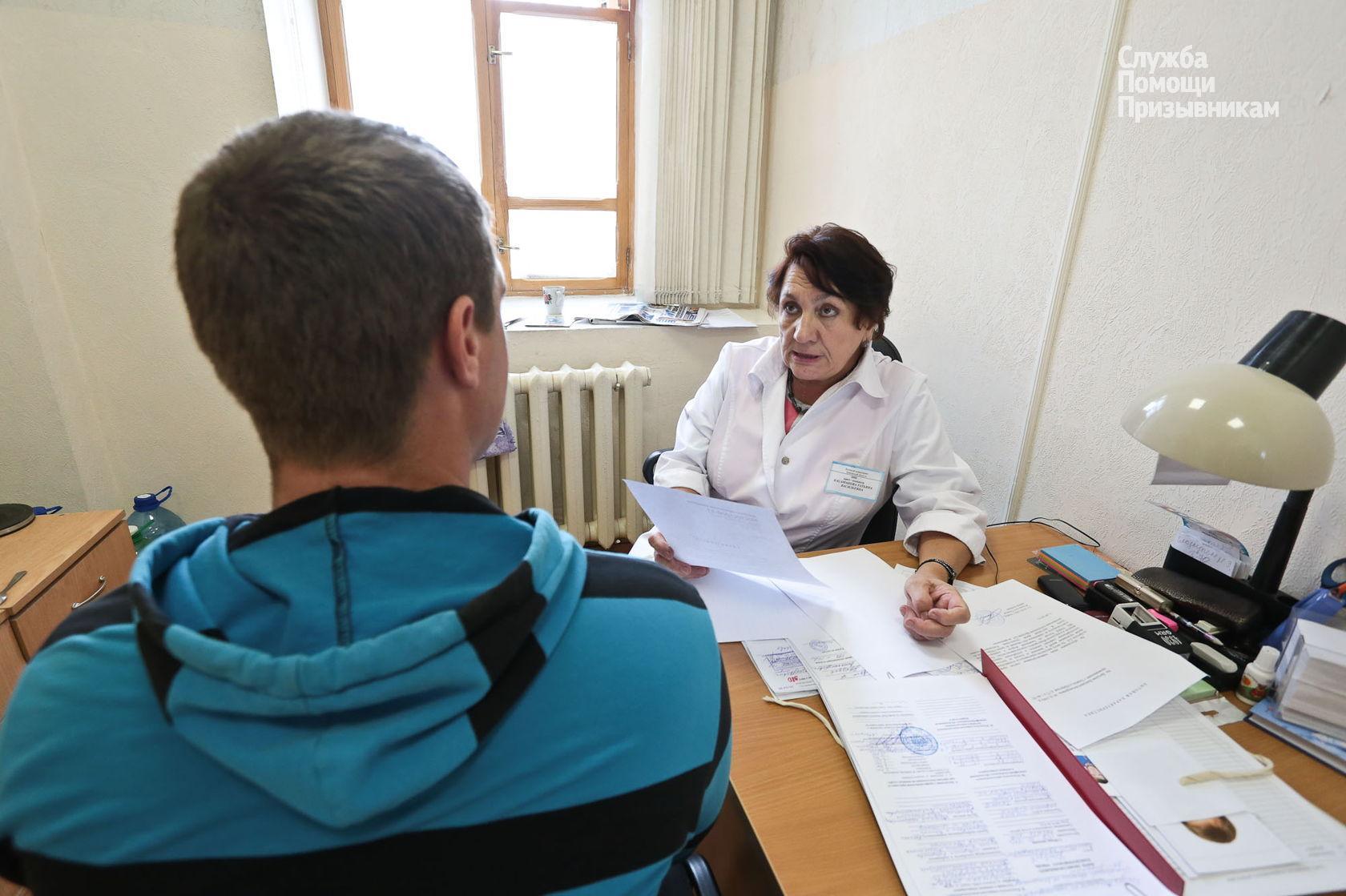 Контрольное медицинское освидетельствование