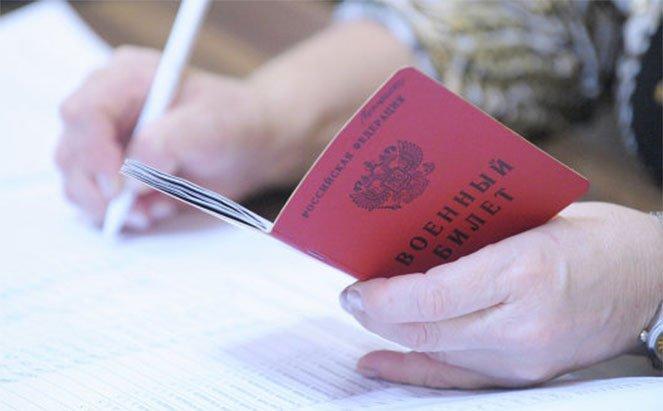 Возможна ли замена гражданского паспорта без военного билета в 2019 году