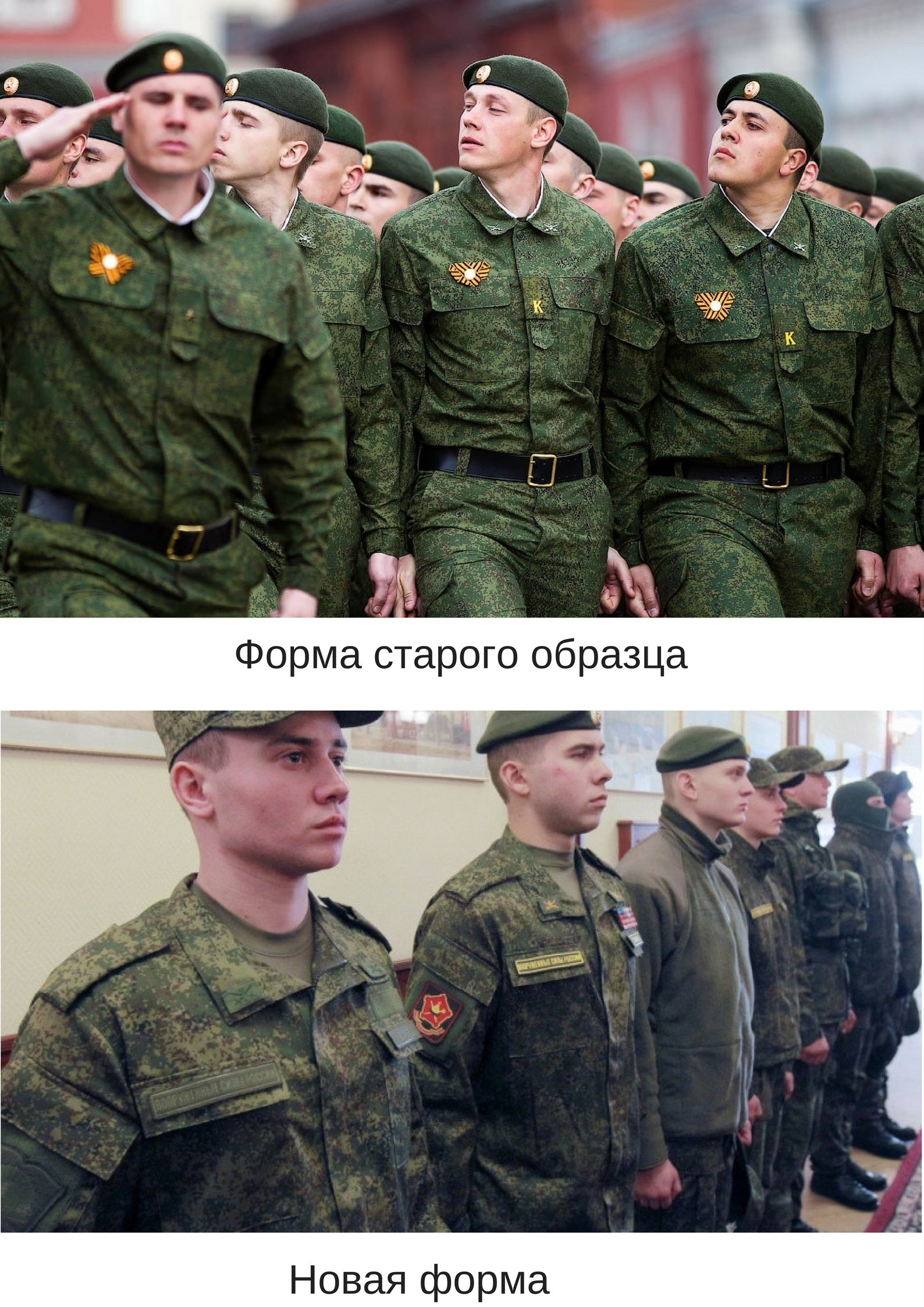 берут ли в армию с зобом