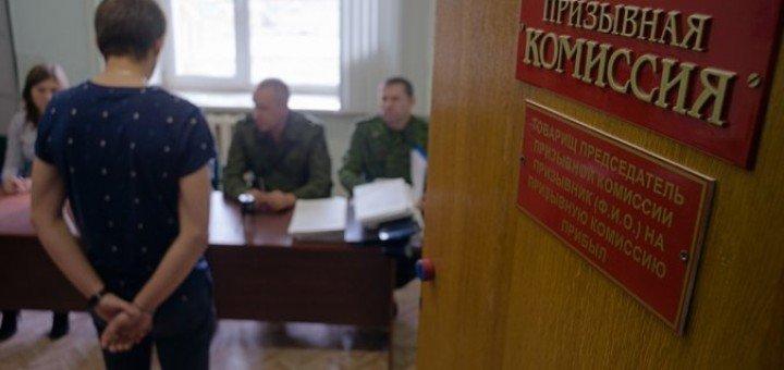 Можно ли получить военный билет без помощи юриста
